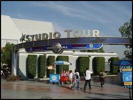 Studio Tour Entrance..